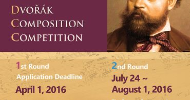 7th. Internacionbal Antonín Dvořák Composition Competition