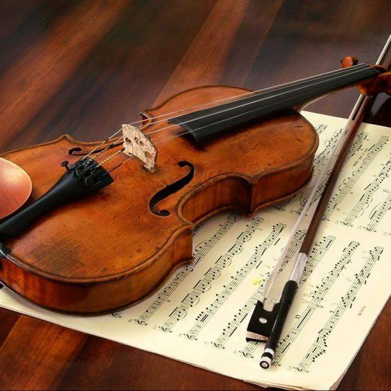 Audiciones violín II solista en la Orquesta Sinfónica de Bilbao