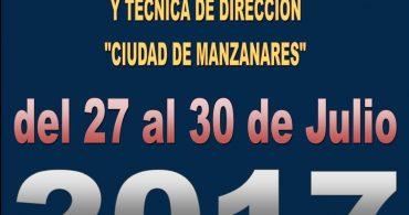 """IV Curso de Perfeccionamiento Instrumental y Técnica de Dirección """"Ciudad de Manzanares"""""""