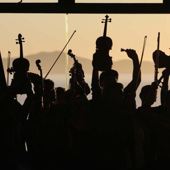 Pruebas de acceso al Curso Avanzado de Especialización Orquestal. Escuela de Altos Estudios Musicales de Galicia