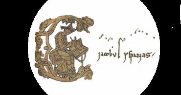 Iacobus Yspanias